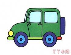 卡通吉普车简笔画怎么画涂色简单又好看