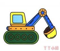 儿童挖土机简笔画怎么画涂色简单又漂亮
