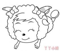 喜羊羊简笔画怎么画简单又可爱教程