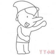 卡通匹诺曹简笔画怎么画简单可爱教程