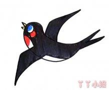 燕子怎么画涂色简单漂亮小燕子简笔画图片