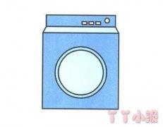 洗衣机简笔画图片 洗衣机怎么画涂色简单