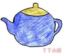 茶壶简笔画的画法步骤教程简单好看