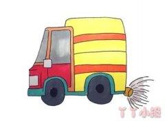 卡通洒水车简笔画涂色带步骤简单漂亮