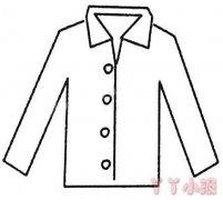 长袖衬衣简笔画步骤教程简单又好看
