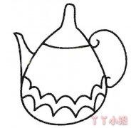 各种茶壶的画法简笔画图片简单