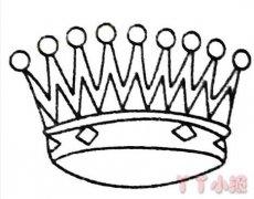 生日皇冠怎么画简单漂亮 生日皇冠简笔画图片