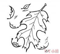 落叶树叶简笔画怎么画简单又好看