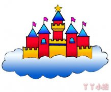 城堡简笔画涂色带步骤图 城堡简笔画图片