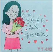 教师节儿童画简单又漂亮 老师简笔画图片
