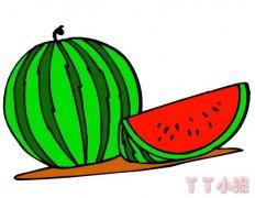 西瓜怎么画涂色带步骤 西瓜简笔画图片