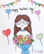 教师节儿童画怎么画简单又漂亮鲜花祝福