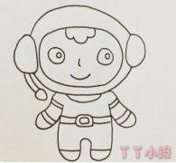 小小宇航员怎么画简单好看 宇航员简笔画