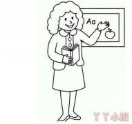 老师上课怎么画 感恩教师节简笔画图片