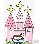 卡通城堡怎么画涂色简单又漂亮城堡简笔画