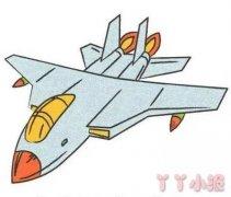 战斗机简笔画涂色带步骤 歼击机简笔画图片