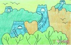 万里长城简笔画涂色简单又漂亮 手绘长城的画法
