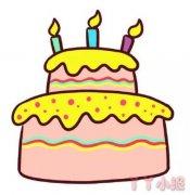 生日蛋糕简笔画涂色带步骤简单又漂亮