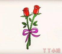 情人节玫瑰花简笔画涂色简单又漂亮带步骤图