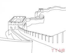 八达岭长城怎么画好看 手绘长城简笔画图片