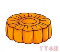 中秋节月饼简笔画涂色简单又漂亮