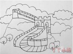 长城简笔画步骤教程简单又好看 长城怎么画