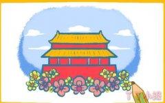 北京天安门的画法步骤填色 天安门简笔画图片