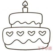 奶油生日蛋糕怎么画简单又好看 蛋糕简笔画图片