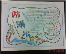 一年级防溺水手抄报怎么画简单好看