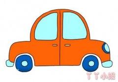 简单小汽车怎么画涂颜色小汽车画法步骤教程