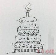 怎么简笔画四层生日蛋糕的画法步骤教程