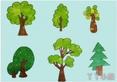 大树简笔画涂色简单又漂亮带步骤