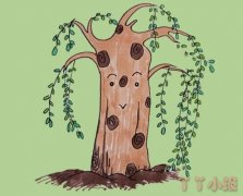 柳树简笔画涂色简单又漂亮带步骤图