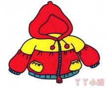 儿童冬天外套简笔画 涂颜色外套怎么画