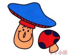 卡通蘑菇简笔画图片 涂色蘑菇怎么画
