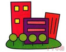 卡通楼房简笔画图片 涂色小楼房怎么画