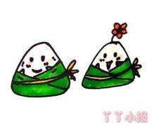 端午节粽子怎么画步骤 粽子简笔画涂颜色