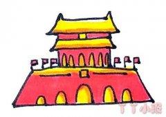 北京天安门的画法步骤教程涂色简单又漂亮