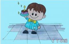 手捧生日蛋糕小男孩怎么画彩色带步骤图