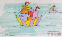 卡通帆船简笔画怎么画涂颜色带步骤图