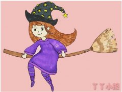 卡通万圣节女巫怎么画涂色简单带步骤