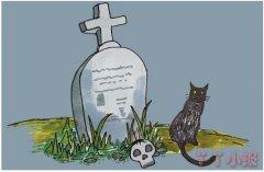 怎么画万圣节墓地简笔画步骤教程涂色
