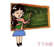 怎么画上课女老师简笔画步骤教程涂颜色简单