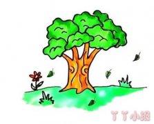 卡通大树怎么画简单大树简笔画步骤涂颜色