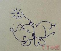 卡通小精灵的画法步骤教程简单漂亮