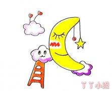 卡通月亮简笔画画法步骤教程涂色简单漂亮