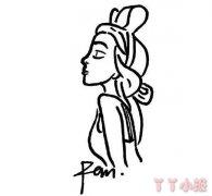 迪士尼公主怎么画 迪斯尼公主简笔画图片