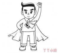 超人爸爸父亲节简笔画教程简单好看