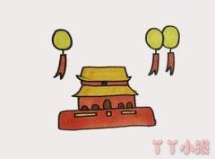 卡通天安门的画法步骤涂色简单又漂亮