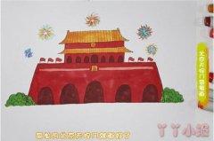 天安门城楼怎么画涂色简笔画步骤教程小学生
